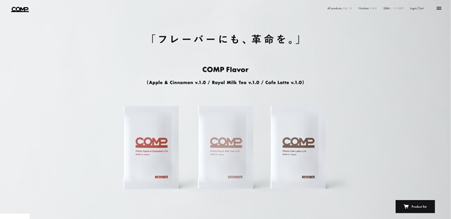 COMP(コンプ)